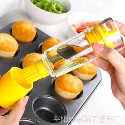 专利节油壶带硅胶刷头100ml 健康控油防漏油瓶调味料罐厨房用品