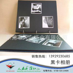 供应【厂家推荐】400克黑卡纸可做精美相册