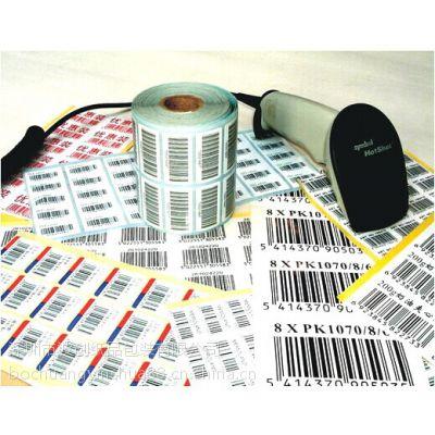 供应不干胶小标签、不干胶条形码、不干胶彩色标贴、不干胶标签印刷