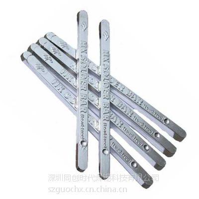 国创优质好用的40/60焊锡条