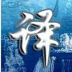 上海英语翻译(笔译、口译):理工、经管、法律、医学、文学、哲学、农业、宗教等