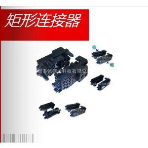 供应替代AMP/TYCO ELCON电源连接器 DL系列电源连接器 DJL系列矩形连接器