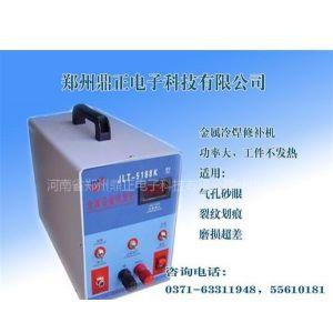 供应冷焊技术,冷焊机原理,冷焊机应用