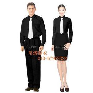 供应职业装|白领职业装定做|北京职业装厂家|北京职业装定做