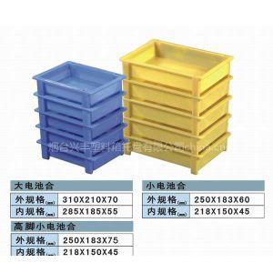 供应山东塑料电池零件盒|辽宁塑料电池盒
