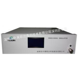 供应GPS 北斗卫星信号模拟器