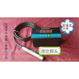 液位远程自动控制仪