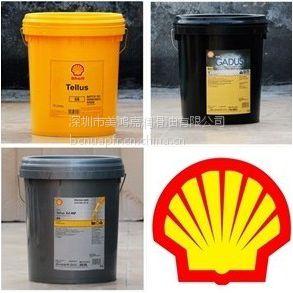 供应壳牌S2A 100气动工具油厂家