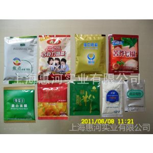 粉末自动包装机, 茶叶粉包装机,生姜粉包装机,擂茶粉包装机厂家