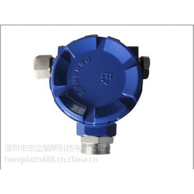 供应油漆化工厂点型可燃气体探测器/酒精探测器/氢气报警器