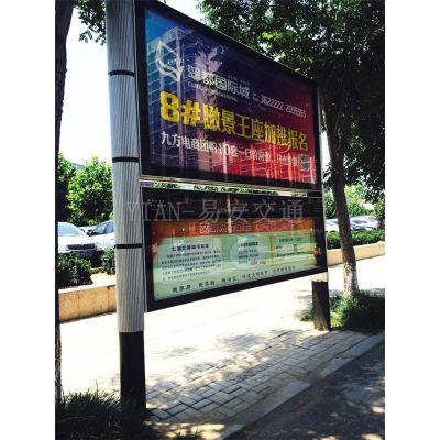 陕西渭南定制街道城市社区阅报宣传栏灯箱 ,简易候车亭公交站台