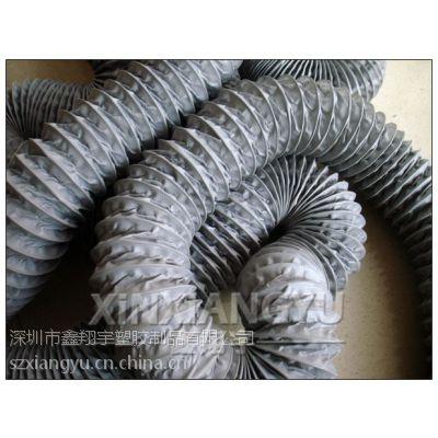 供应鑫翔宇钢丝伸缩管,PVC钢丝伸缩通风管,伸缩风管