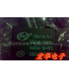 供应宏华电子厂家直销CBB61 450V3UF电线