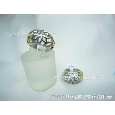 戒指批发 不锈钢铸造戒旨  间电双色戒指  钛钢首饰厂家