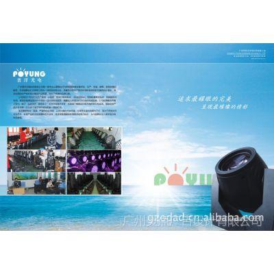 供应企业画册设计 产品画册设计  广州画册设计