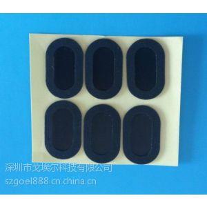 厂家定制 防水透声膜 咪头、听筒防水透声膜 、喇叭透声膜 IP67