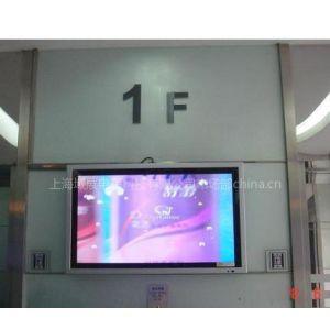 四川广告机厂家直销22寸32寸42寸46寸55寸液晶网络广告机