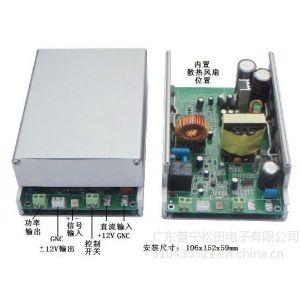 供应12V--48V200W数字功放板
