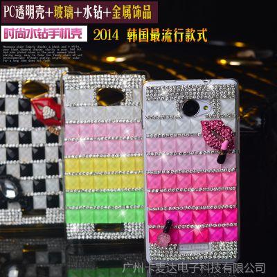 天语touch3手机套果冻外壳touch3手机壳天语touch3水钻宝石后盖女