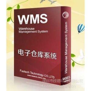 供应电子仓库管理系统|WMS系统-电子地图-储位管理-先进先出