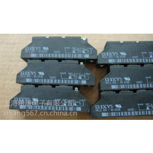 供应销售IXYS可控硅MCC26-16io1B