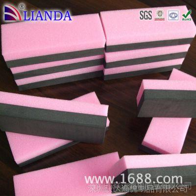 板擦 海绵板擦 白板版擦 深圳生产厂家批发 形状定制 物美价廉