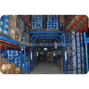 供应广东东莞地区日化经销商签约精诚WMS仓储管理项目