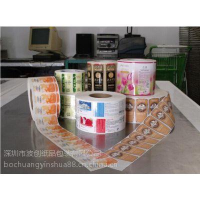 供应彩色卷装不干胶标签、二维码标签贴纸、哑银不干胶贴纸、各种标签定制