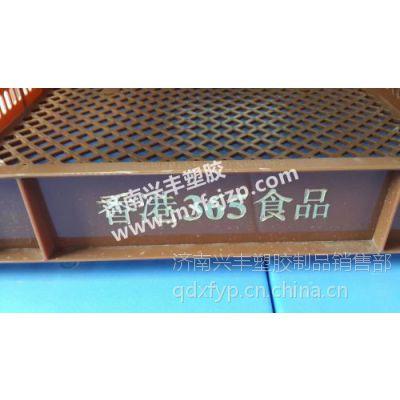 供应济南进口新料面包筐 咖啡色面包筐 古德面包坊专用