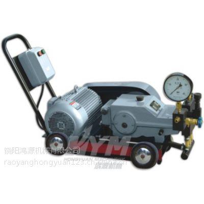 供应鸿源3D-SY750系列电动试压泵 大流量电动试压泵