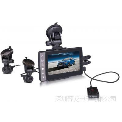 分体式双路HD1080P外拉  安霸A7 4.3寸屏全高清行车记录仪  D56