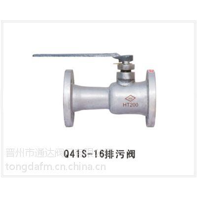 供应Q41S-16球型排污阀|手动排污阀厂家批发|排污阀规格齐全