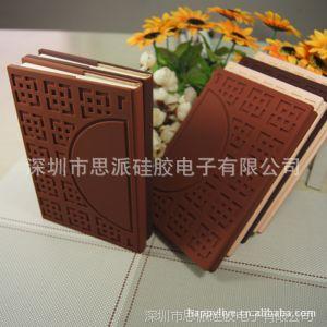供应定制硅胶笔记本套 年末采购硅胶礼品笔记本 积木笔记本
