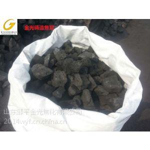 长期供应优质铸造焦炭