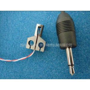 供应塑料铆接头 塑料热熔铆焊头 塑料熔着头 塑料焊接头