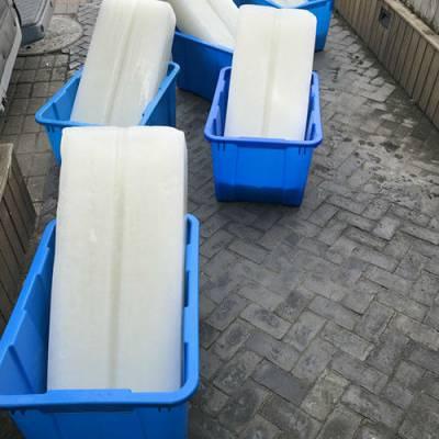 上海降温冰块,上海食用冰块,上海工业冰块,上海制冰厂,上海制冰公司