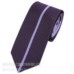 供应深圳领花领带定做-领带制作-南韩丝领带批发领带定制