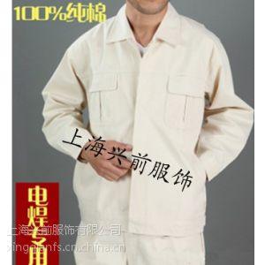 【上海厂家直销】现货供应焊工服/定做阻燃服