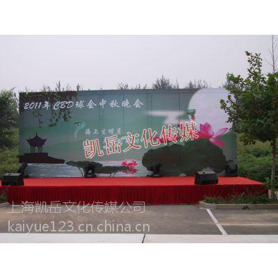 上海年会活动现场布置搭建