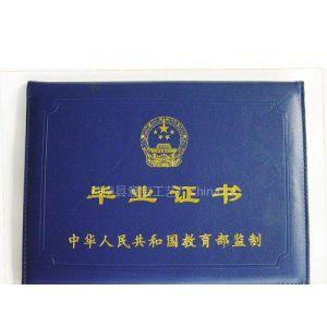 供应荣誉证制作、定做荣誉证封皮厂家