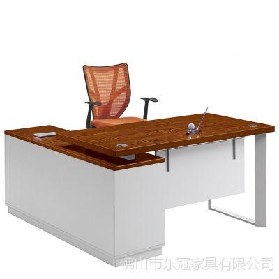 供应老板桌板式大班桌现办公桌经理桌简约主管桌
