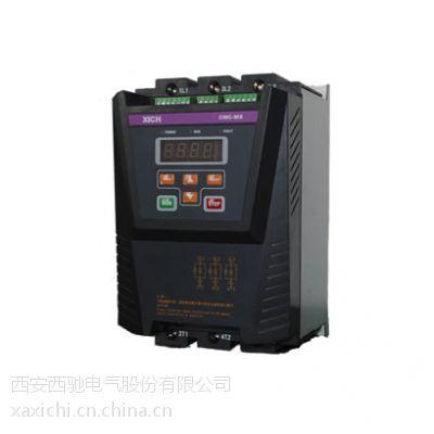 供应CMC-SX系列7.5kw-530kw低压电机软起动器/软启动器
