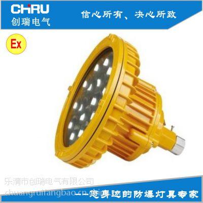 供应GMD703-60W led防爆灯具 大功率泛光灯 顶棚灯 配件批发