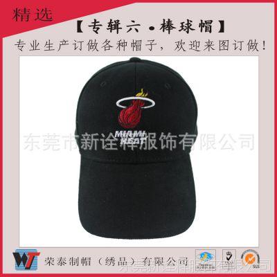男士帽子 户外韩版潮太阳帽鸭舌帽遮阳帽加长帽檐棒球帽