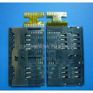 供应SIM卡座FPC脉冲热压焊机自动焊锡机