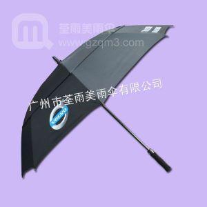 供应广告雨伞_广告雨伞定做批发_广告雨伞生产制作_知名汽车都选择合作的广告雨伞厂家