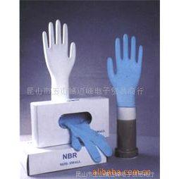 供应一次性电子级丁腈手套