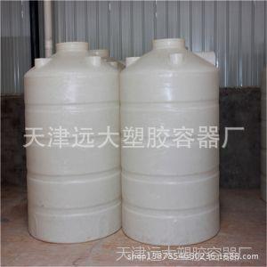 供应装外加剂用的塑料桶 装减水剂的储罐 天津外加剂储罐价格