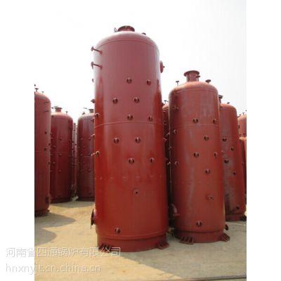 供应1吨立式燃煤锅炉,河北2吨燃煤蒸汽锅炉,沈阳4吨燃煤热水锅炉