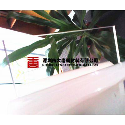 供应中山透明PC板加工-中山PC耐力板供应商-中山PC阳光板生产厂家直销